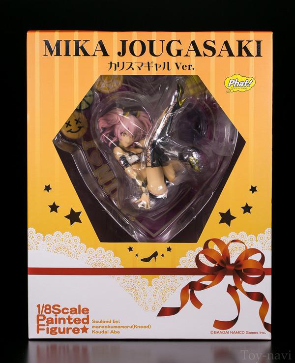 jyougasaaki-3