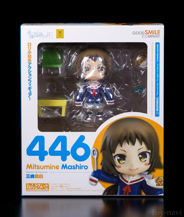 nendoroido-mashiro-3