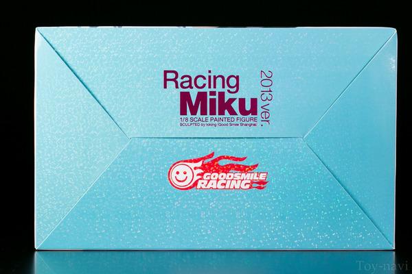 Racing-miku-2013-6