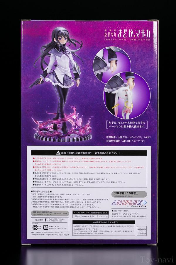 homura-aniplexplus-4