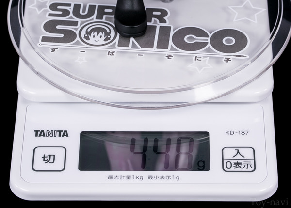 sonicomi-Belly-1