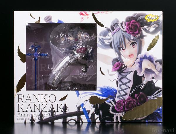 kanzakiranko-3