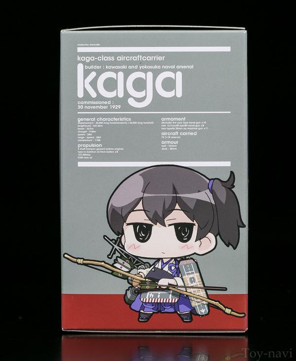 kaga-6