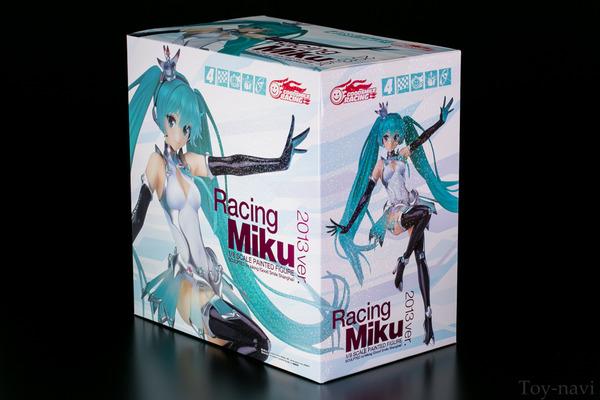 Racing-miku-2013-7
