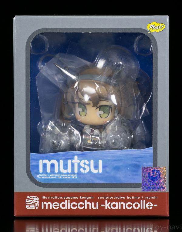 midhimutu-3