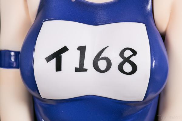 168 FREEing-111