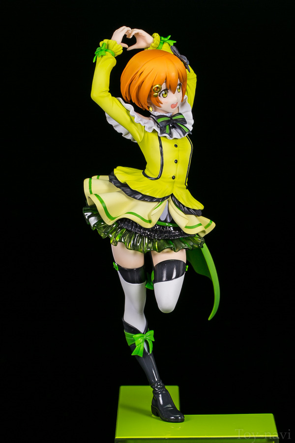 rin Birthday figure-8