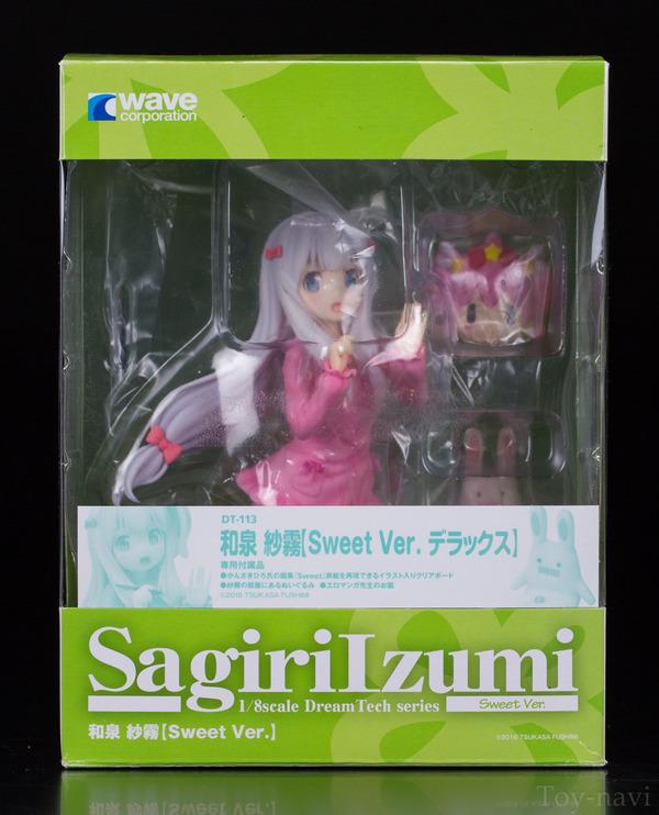 sagiri-3
