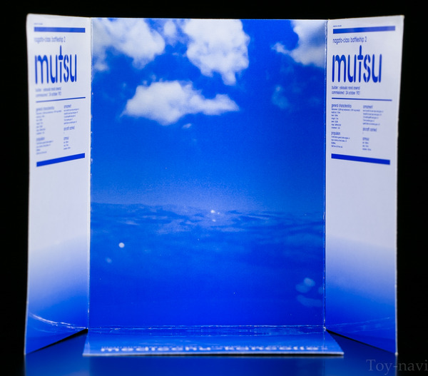 midhimutu-9