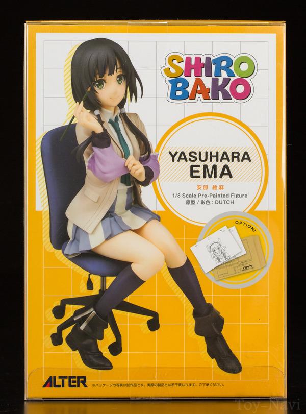SHIROBAKO ema yasuhara-4