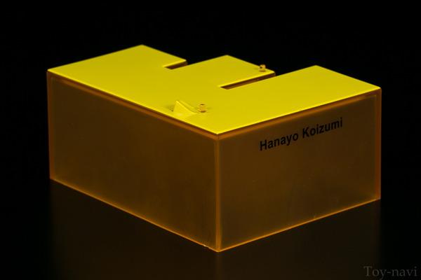 hanayo-23