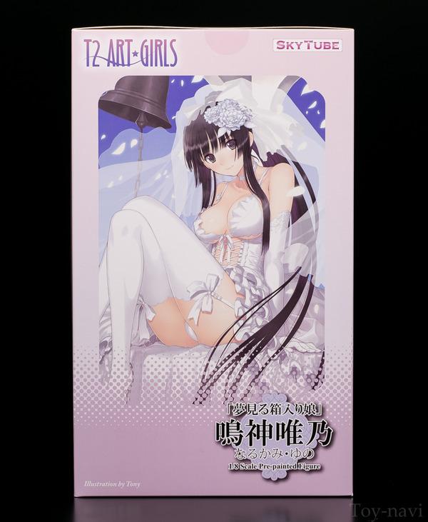 narukami-yuno-6