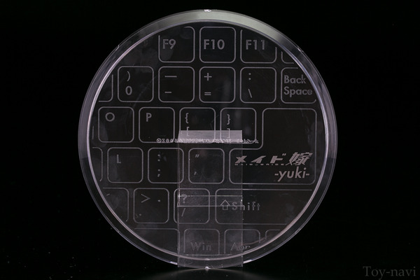 yuki-38