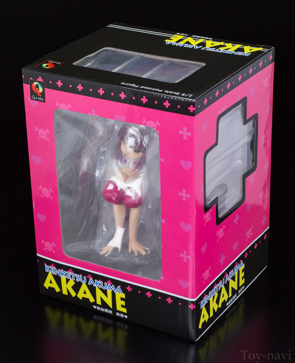 akane-1