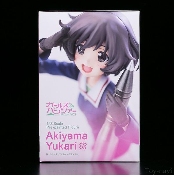 akiyama-6