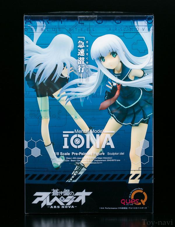 iona-4