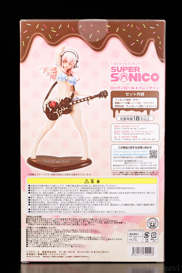 sonihako-4