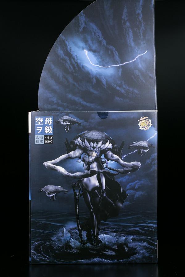 GSC wo kyu-8