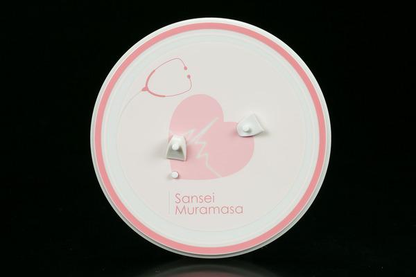 muramasa nurse-33