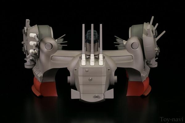 GSC-yamato-56