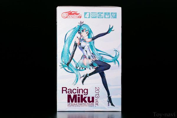 Racing-miku-2013-3