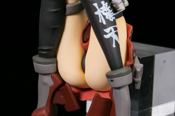 GSC-yamato-97