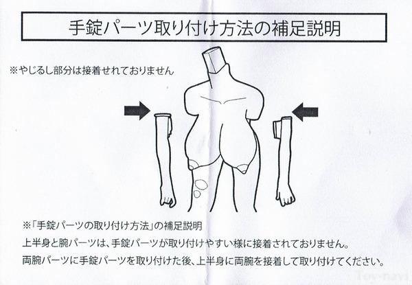 akino-45