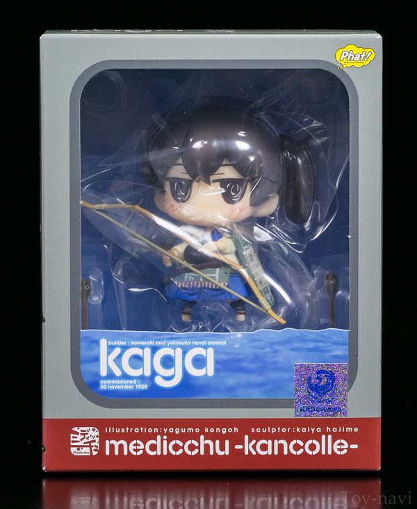 kaga-3