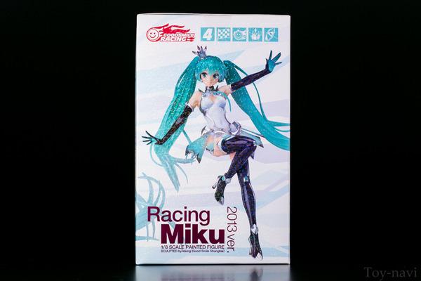 Racing-miku-2013-4