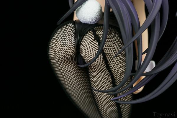 sakaki yumiko bunny-69