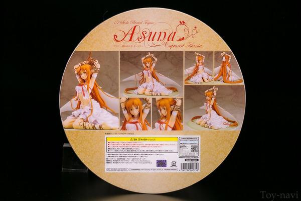 asuna-8