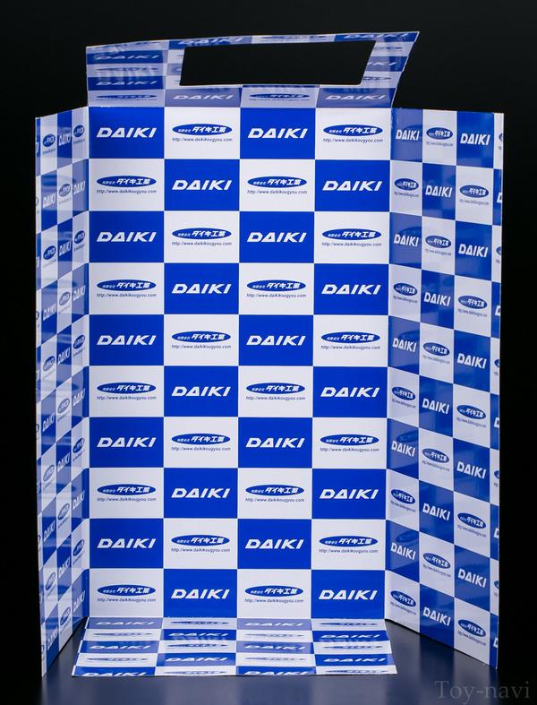 daiki potyaco-9