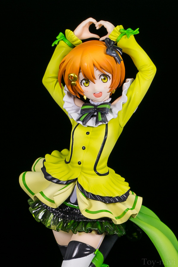 rin Birthday figure-1