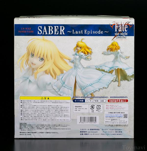 sabre-Last Episode-4