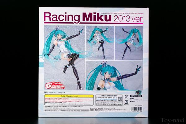 Racing-miku-2013-2