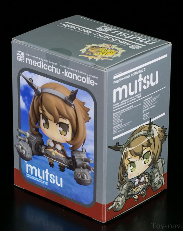 midhimutu-2