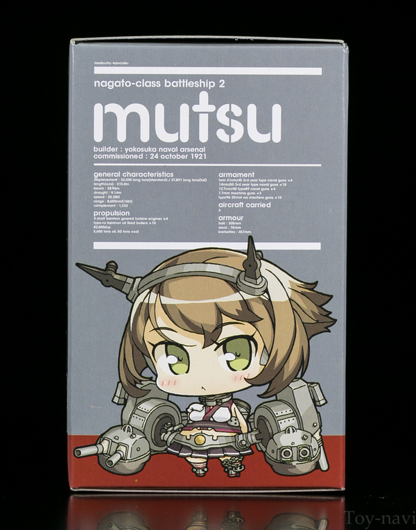 midhimutu-6