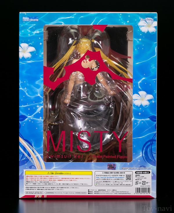 misuthi-mizugi-4