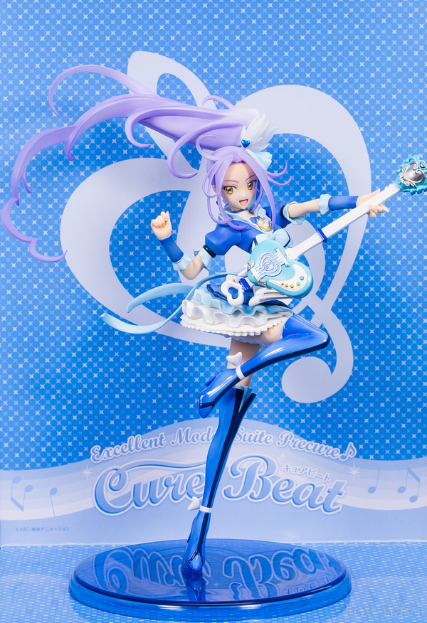 cure-beat-10