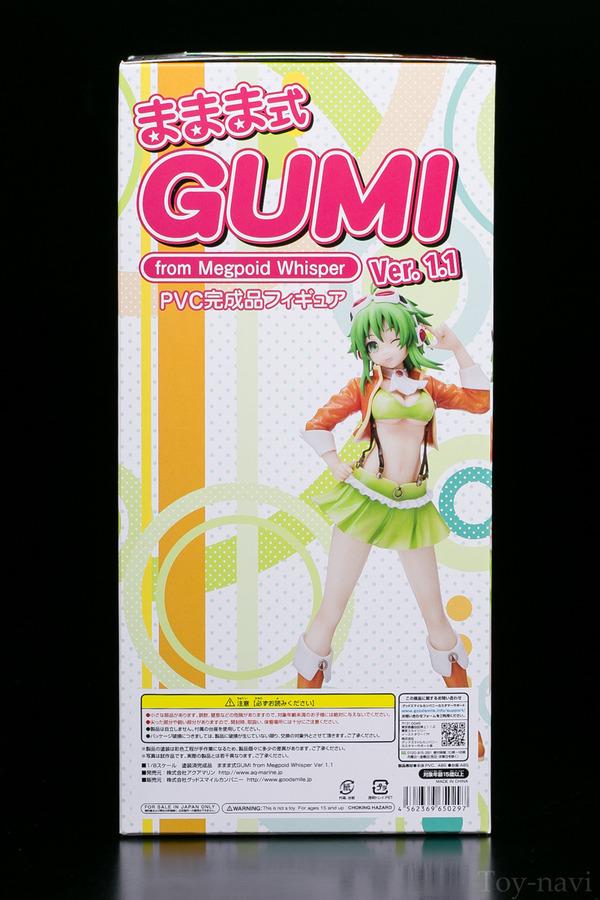 gumi-6
