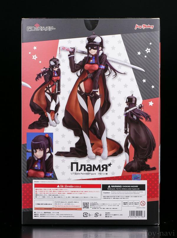 プラーミャ-4