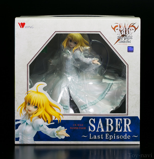 sabre-Last Episode-3