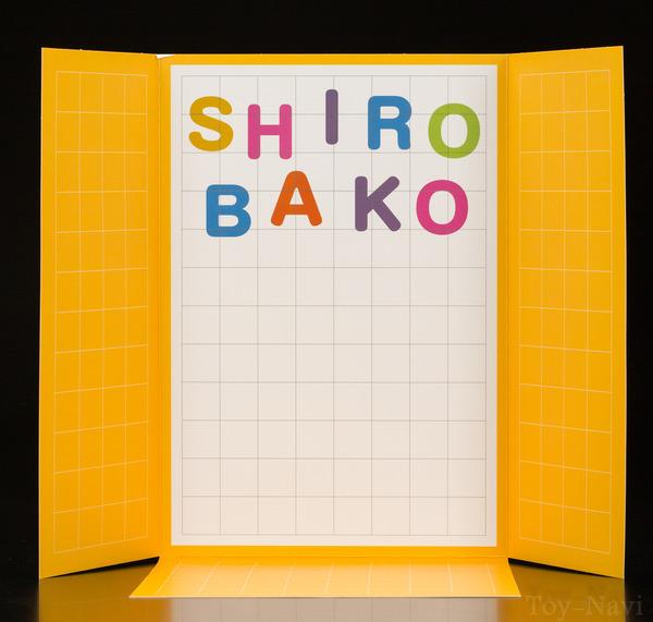 SHIROBAKO ema yasuhara-9