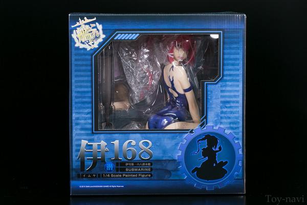 168 FREEing-3