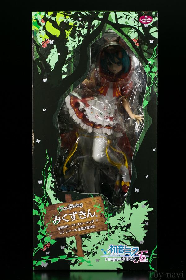 mikuzukin-3