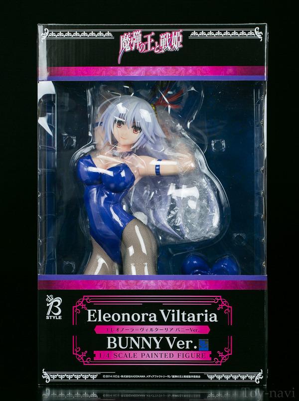 Elenora bunny-3
