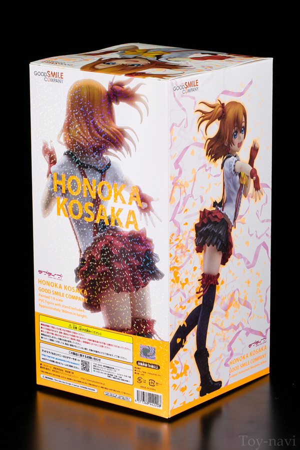 honoka-2