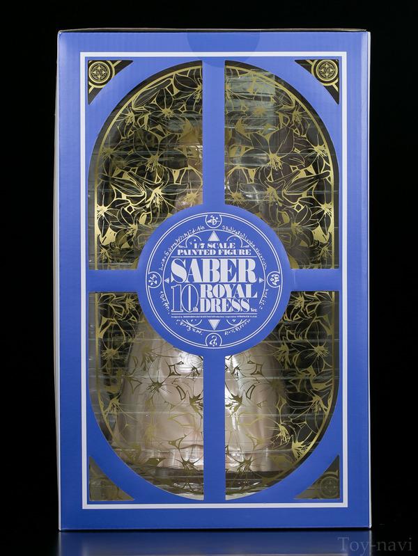 sabre dress-6