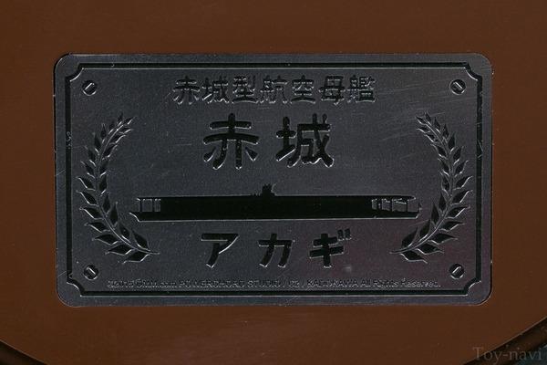 akagi-35