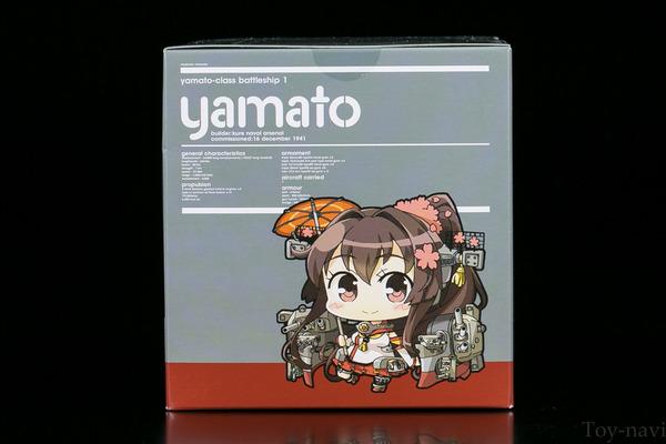 yamatomidhi-9857